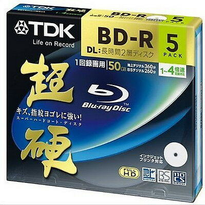 5 TDK BLU-RAY BLU RAY DUAL LAYER DL 50GB BD-R 4X SUPER HARD Printable Repacked