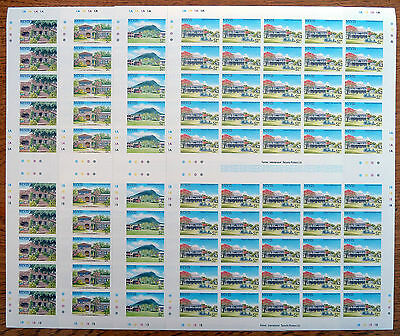 NEVIS 1985 Tourism (4) Imperforate Complete Sheets of 50 NEW LOWER PRICE BN 762
