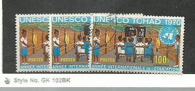 Chad, Postage Stamp, #226 (3 Each) Used, 1970