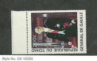 Chad, Postage Stamp, #333 Mint NH, 1977