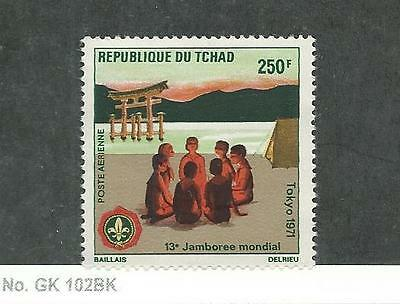 Chad, Postage Stamp, #C83 Mint NH, 1971 Scouts
