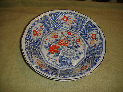 Vintage Japan Imari Bowl-Marked & Signed-Scalloped Rim-Blue W/Floral Patterns