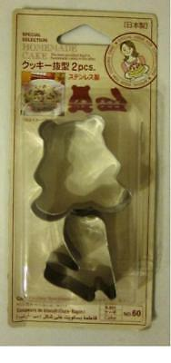Brand New Animal Bear & Rabbit Cookie Cutter Set
