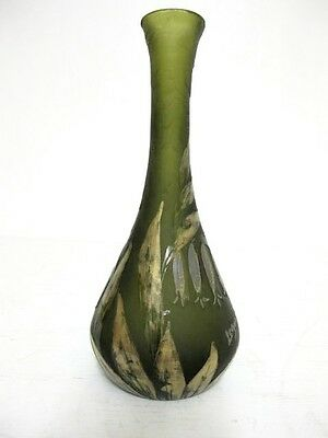 August Legras Cameo Glass Vase C1900