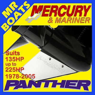MERCURY OUTBOARD Safe SKEG GUARD PROTECTOR. ✱By Panther✱ 135HP-225HP. Year 78-05