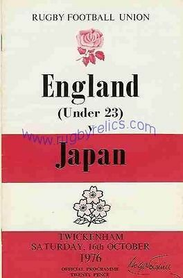 JAPAN 1976 RUGBY TOUR PROGRAMME v ENGLAND UNDER 23s 16th October, Twickenham