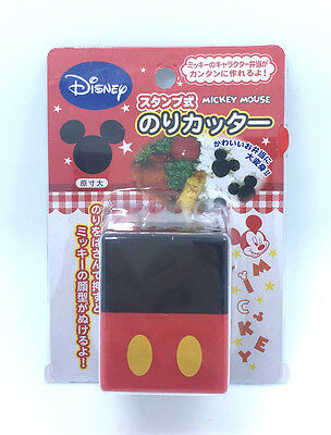 Mickey Mouse Head Shaped Japanese Seeweed Punch Cutter