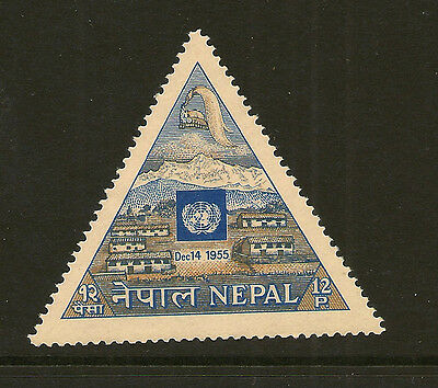 NEPAL : 1956 First Anniversary of Admission into U.N.O.  SG 102 unmounted mint