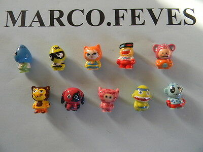 Feve Serie Complete : Toyzs 2014