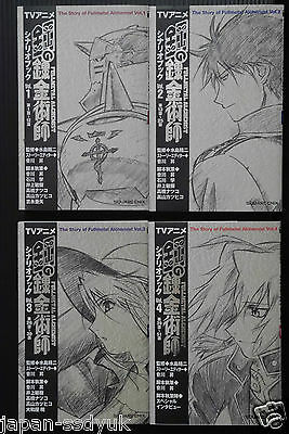 Fullmetal Alchemist Animation Scenario Book Set 2004