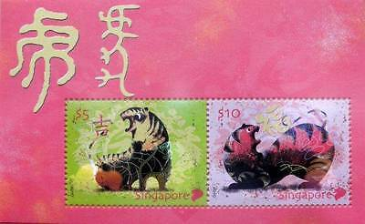 """Singapore 2010 Zodiac Series """"year Of The Tiger"""" Collectors Stamp Sheet"""