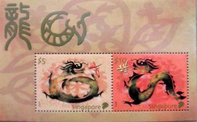 """Singapore 2012 Zodiac Series """"year Of The Dragon"""" Collectors Stamp Sheet"""