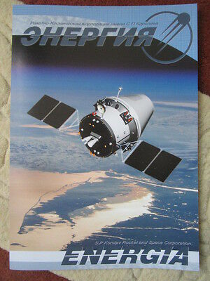 2013 Document Energia Korolev Rocket Space Iss Crew Transportation Vehicle