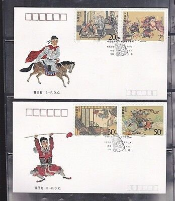 China China 1993-10 Outlaws Of The Marsh Iv Stamps Asia