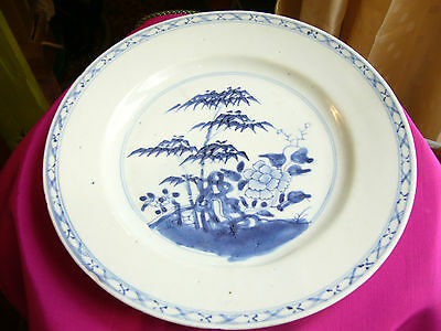 ASSIETTE PORCELAINE CHINE 18ème BLANC BLEU CHINA PORCELAIN PLATE 18th BLUE WHITE