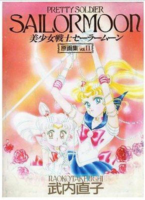 Sailor Moon Art Book 2 Naoko Takeuchi  SailorMoon Hard Cover JP