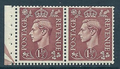 QB22 perf type E -1½d Red Brown Booklet pane with Arrow UNMOUNTED MINT/MNH