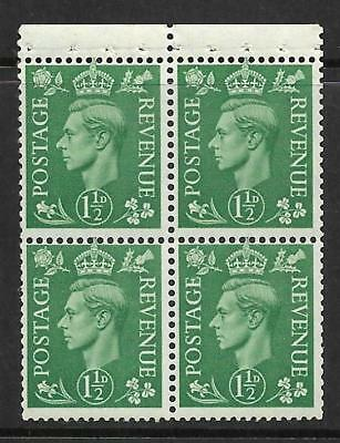 QB27a perf type I -1½d Pale Green Booklet pane wmk inverted UNMOUNTED MINT/MNH