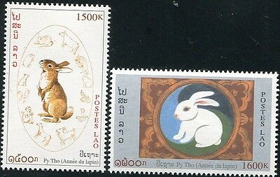 LAOS STAMP 1998 NEW YEAR ZODIAC YEAR OF THE RABBIT # 1574 1575 MNH 2v