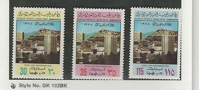 Libya, Postage Stamp, #739-741 Mint NH, 1978