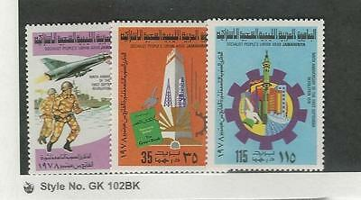Libya, Postage Stamp, #742-744 Mint NH, 1978
