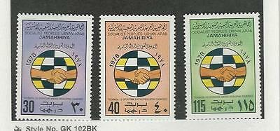 Libya, Postage Stamp, #756-758 Mint NH, 1978