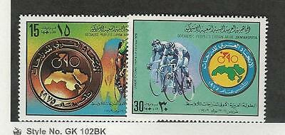 Libya, Postage Stamp, #840-841 Mint NH, 1979 Bicycle