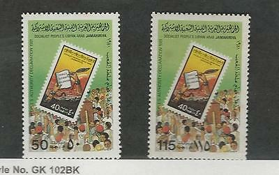 Libya, Postage Stamp, #950-951 Mint NH, 1981