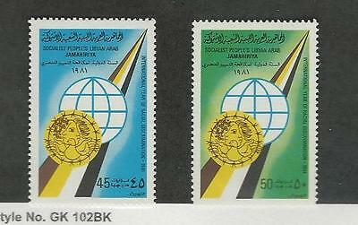 Libya, Postage Stamp, #958-959 Mint NH, 1981