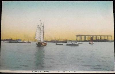 Old Japanese Postcard Of The Harbour Kobe - C1920 Japan