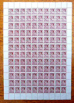 GB 1897 -  ½d Diamond Jubilee Complete Sheet of 120 No Gum SALE PRICE FP483
