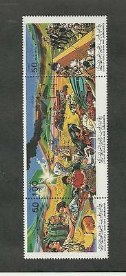 Libya, Postage Stamp, #1305 Mint NH Strip, 1986