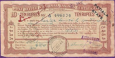 INDIA PATIALA STATE 1945 POST OFICE NATIONAL SAVINGS CERTIFICATE 10 RUPEES # 2