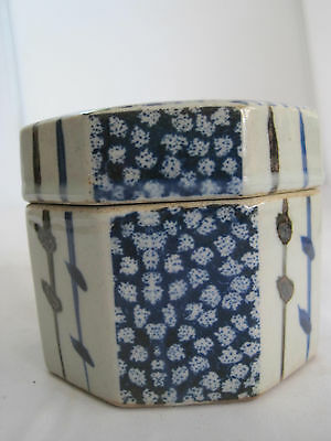TAKAHASHI BLUE AND WHITE OCTAGON TRINKET BOX WITH LID - MINT