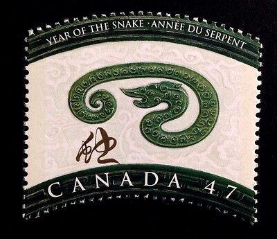 Canada #1883 MNH, Lunar New Year of the Snake Stamp 2001