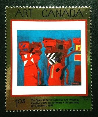 "Canada #1916 MNH, Masterpieces of Canadian Art: ""14"" Stamp 2001"