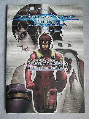 Phantasy star Online Art Book The Book of Hunters
