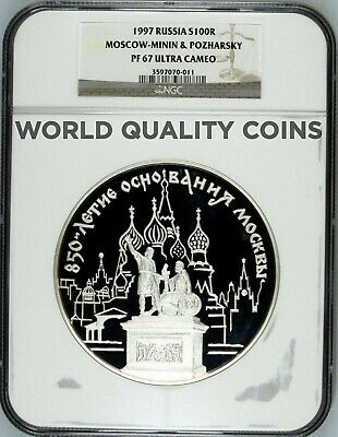 Russia 1997 Silver 1 Kilo kg Coin 100 Rubles 35.2oz 850 Years Moscow NGC PF 67