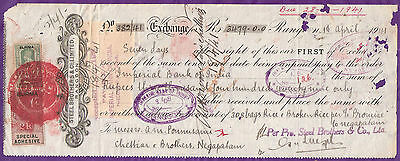STEEL BROTHERS RANGOON CHEQUE BURMA GEORGE SPL ADHESIVE & FOREIGN BILL STAMPS#2