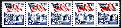 US 2609 Flag Over The White House Coil Plate 7 = MINT VF+ NH