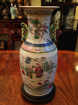 A large and Rare Chinese Qing Dynasty  Famille Rose Mandarin Figures Vase.