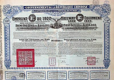 1922 Chinese Government Bond Railway Equipment  £20  with 15 Coupons