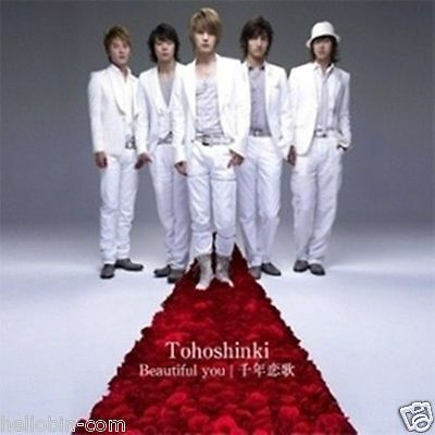DBSK TVXQ - Beautiful You 千年戀歌 (Japan Single Album) CD+DVD+Gift Photo
