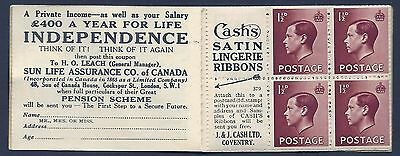 BC2 2/- Booklet Edition 379 with advert pane 3 - Cash's Satin UNMOUNTED MINT