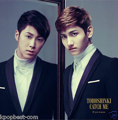 DBSK TVXQ - Catch Me -If you wanna- (KOREA ver) [Limited Edition] CD+DVD+Gift