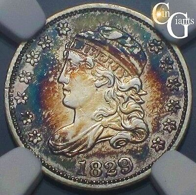 1829 Capped Bust Half Dime Rainbow Toning NGC AU About Uncirculated Beautiful !