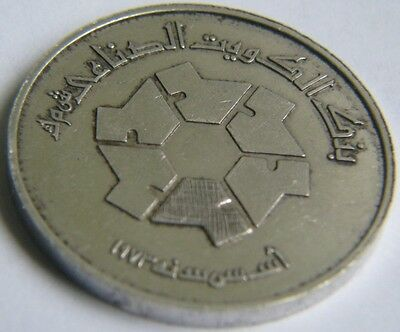 1973 The Industrial Bank of Kuwait K. S. C Commemorative Silver Coin Medal Badge