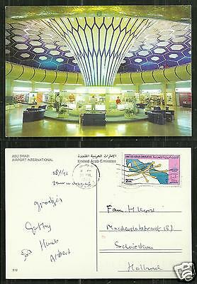 Abu Dhabi Airport UAE United Arab Emirates stamp 1992