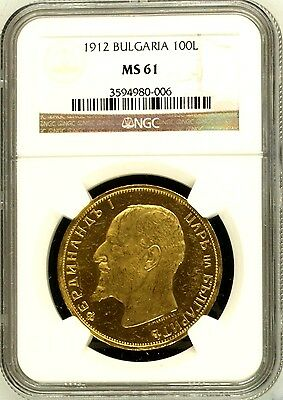 Bulgaria 1912 Gold 100 Leva Ferdinand I Declaration Independence NGC MS61 KM-34