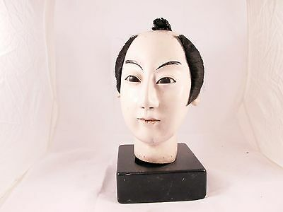 Japanese Samurai Puppet Head, Life Size C 1880's, Glass Eyes